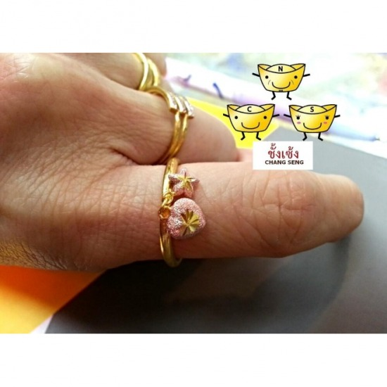 แหวนทองคำแท้ แหวนทอง  แหวนทองคำ