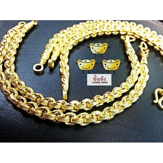 ขายส่ง  สร้อยคอทองคำ ขายส่ง สร้อยคอทองคำ  สร้อยคอทองคำ  สร้อยคอทองคำ ขายส่ง  ร้านขายส่งสร้อยคอทองคำ เยาวราช  ร้านขายส่งสร้อยคอทองคำ จักรวรรดิ  ร้านขายส่งสร้อยคอทองคำ สัมพันธวงศ์  ร้านทองเยาวราช ออนไลน์  สร้อยคอทองคำ เยาวราช