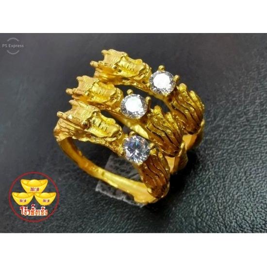 เเหวนทองคำเเท้ จักรวรรดิ เเหวนทองคำเเท้ จักรวรรดิ  ร้านขายแหวนทอง จักรวรรดิ  แหวนทองคำแท้ 96.5%