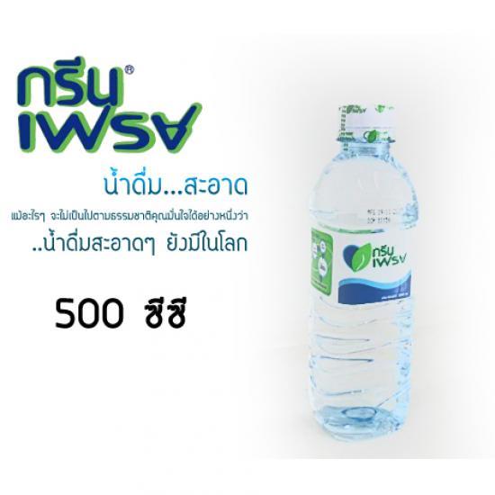 น้ำดื่ม กรีนเฟรช - น้ำดื่มตรากรีนเฟรช  500 CC