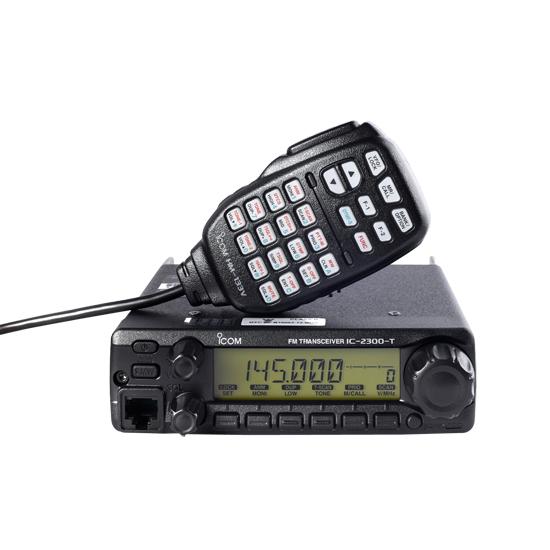 Icom IC-2300-T 144 MHz FM Tranceiver  - บริษัท อเมเจอร์ กรุ๊ป จำกัด - yaesu icom