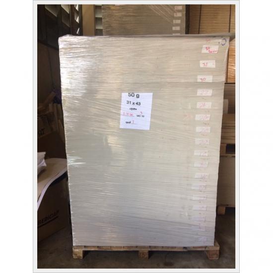 คลังกระดาษไทย สงขลา ภาคใต้ - กระดาษปรู๊ฟขาว 50 แกรม คลังก...