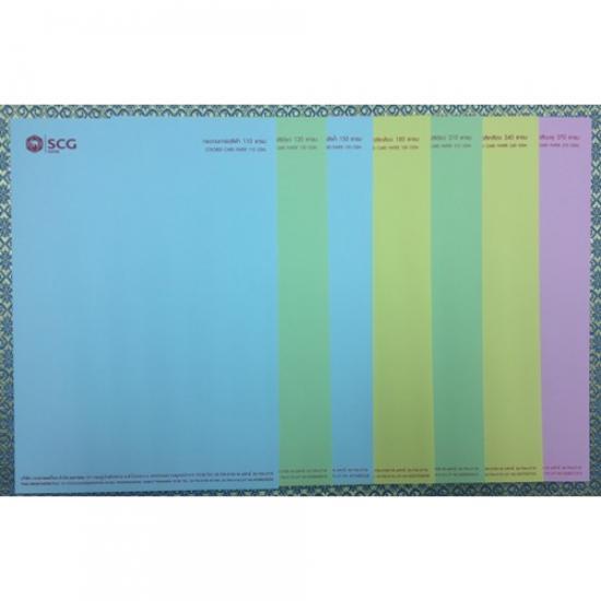 คลังกระดาษไทย สงขลา ภาคใต้ - กระดาษการ์ดสี หาดใหญ่ สงขลา
