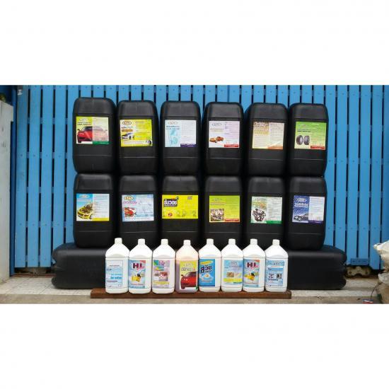 เคพี สหภัณฑ์สินคณา หจก - น้ำยาเคมีภัณฑ์ ชลบุรี