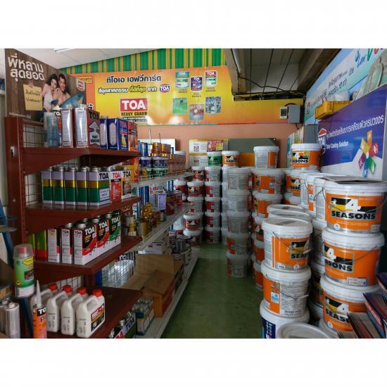 ชลบุรี พี เจ พาณิชย์ บจก - ร้านวัสดุก่อสร้าง ขายสี บ่อวิน