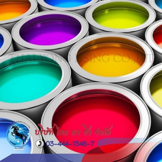 สีพ่นสำหรับโรงงานอุตสาหกรรม สีพ่นสำหรับอุตสาหกรรม ง  สีพลาสติกอุตสาหกรรม