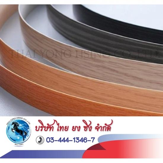 สีสำหรับงาน pvc สีสำหรับงาน pvc โรงงานผลิตสีโรงงาน สีสำหรับงานผลิต สีกำลังเหล็ก สีเคลือบเหล็ก สีสำหรับพลาสติก สีพีวีซี สีpvc