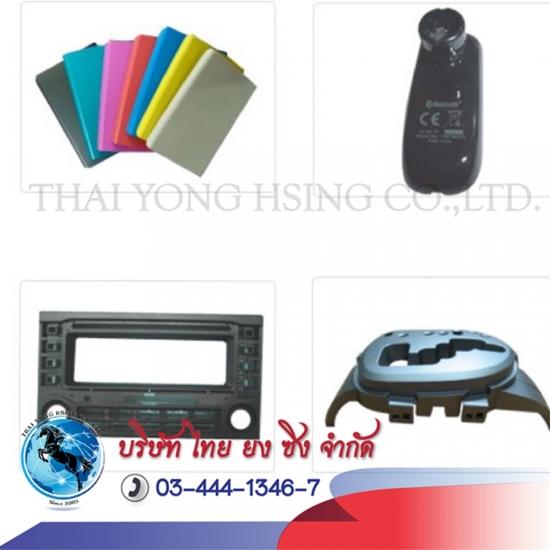 สีสำหรับงานอิเล็กทรอนิกส์ สีสำหรับงานอิเล็กทรอนิกส์ โรงงานสั่งทำสีโรงงาน สีสำหรับโรงงานอุตสาหกรรม สีอุตสาหกรรม