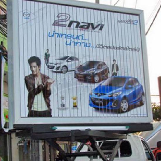 รับออกแบบและผลิตสื่อสิ่งพิมพ์ทุกชนิด - บริษัท โปรพริ้นท์ แอดวานซ์ จำกัด - ป้ายโฆษณา ป้ายบิลบอร์ด ป้ายแอลอีดี  LED ป้ายไวนิล อิงค์เจ็ท นามบัตร แผ่นพับ โบร์ชัว ป้ายไฟ ตัดสติกเกอร์ สติกเกอร์รถยนต์ ป้ายโฆษณา พิษณุโลก ให้เช่าป้ายบิลบอร์ด