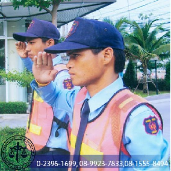 รปภ หมู่บ้าน บริษัทรปภกทม  บริษัทรักษาความปลอดภัย  รปภหมู่บ้าน  รปภอาคาร  รปภโรงงาน  บริษัทยามรักษาความปลอดภัย  รับสมัครรปภ