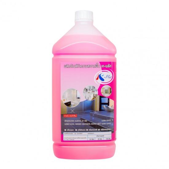 รับผลิต ผลิตภัณฑ์ทำความสะอาดพื้น ผลิตภัณฑ์ทำความสะอาดพื้น