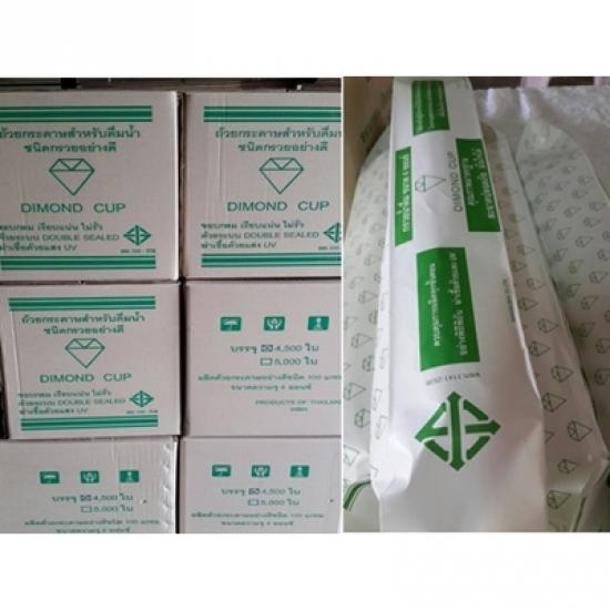 วังสุภา (โรงงานผลิตกรวยกระดาษสำหรับดื่มน้ำ) - โรงงานผลิตกรวจกระดาษน้ำดื่ม