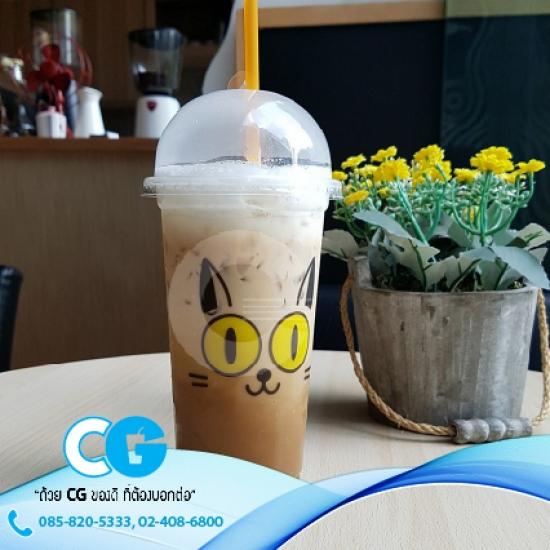 รับผลิตแก้วกาแฟ ราคาส่ง รับผลิตแก้วกาแฟ