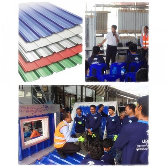 จัดฝึกอบรมช่างก่อสร้างงานหลังคา เพชรบุรี  จัดฝึกอบรมช่างก่อสร้างงานหลังคา เพชรบุรี