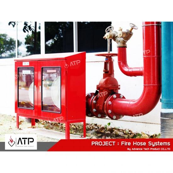 ระบบท่อยืนสายฉีดน้ำดับเพลิง  ระบบท่อยืนสายฉีดน้ำดับเพลิง