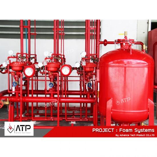 ระบบดับเพลิงอัตโนมัติด้วยโฟม ระบบดับเพลิงอัตโนมัติด้วยโฟม