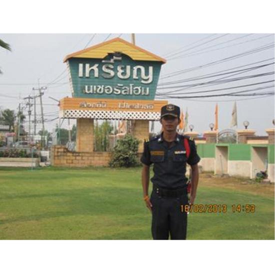 รักษาความปลอดภัยหมู่บ้าน รักษาความปลอดภัย  รปภ ปทุมธานี  บริการรักษาความปลอดภัย