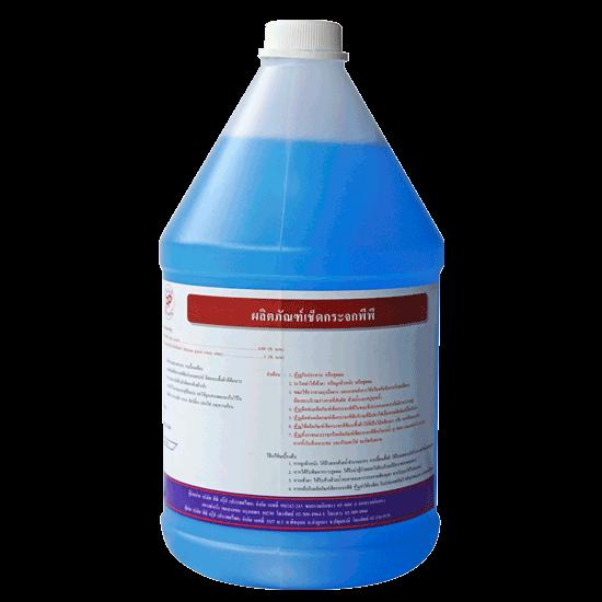 โรงงานผลิตน้ำยาและอุปกรณ์ทำความสะอาด พีพี กรุ๊ป (ประเทศไทย)  -