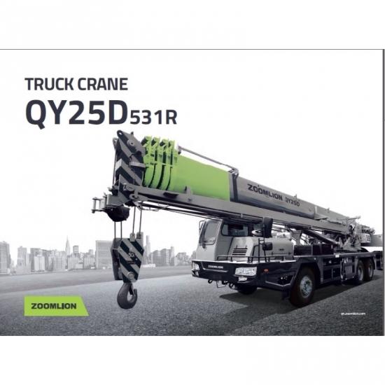 รถเครนขนาด 25 ตัน รถเครนใหม่ เครน zoomlion รถเครนจีน ขายเครน เครน ซื้อเครน ซ่อมเครน ซ่อมรถเครน promach truck crane