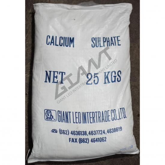 Calcium Sulphate แคลเซียมซัลเฟท  ยิบซัม  แคลเซียมซัลเฟท  Calcium Sulphate  CaSO4.2H2O  Calcium Sulfate  gypsum