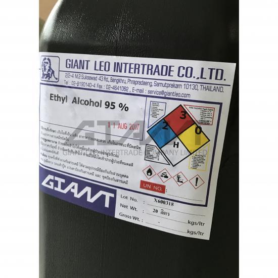 ไจแอนท์ ลีโอ อินเตอร์เทรด บจก - Ethanol เอทานอล 95%, 99%