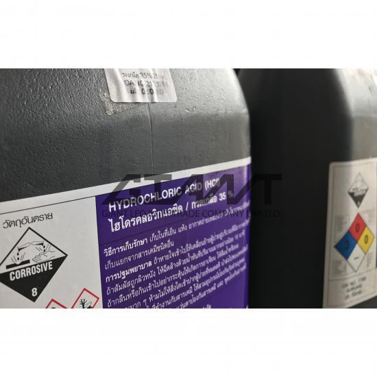 ไจแอนท์ ลีโอ อินเตอร์เทรด บจก - Hydrochloric Acid กรดเกลือ 35%