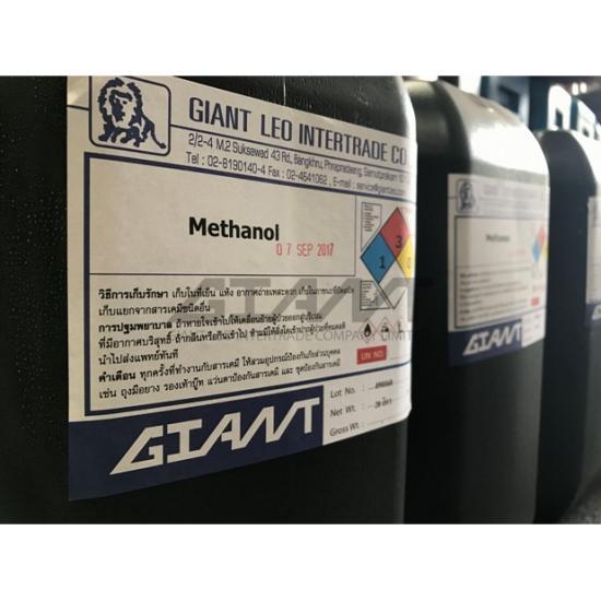 ไจแอนท์ ลีโอ อินเตอร์เทรด บจก - Methanol เมทานอล