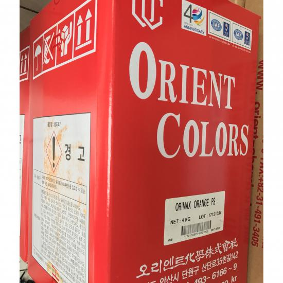 ไจแอนท์ ลีโอ อินเตอร์เทรด บจก - Oil Colours / Dyestuff  สีละลายในน้ำมัน สีย้อม