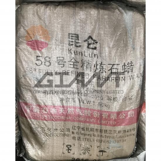 ไจแอนท์ ลีโอ อินเตอร์เทรด บจก - Paraffin Wax (Fully Refined 58/60) พาราฟินแว็กซ์ ฟูลลี่