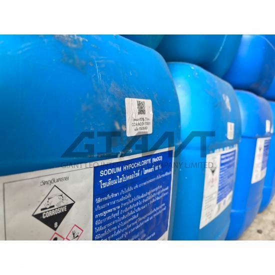 ไจแอนท์ ลีโอ อินเตอร์เทรด บจก - Sodium Hypochlorite โซเดียม ไฮโปคลอไรท์