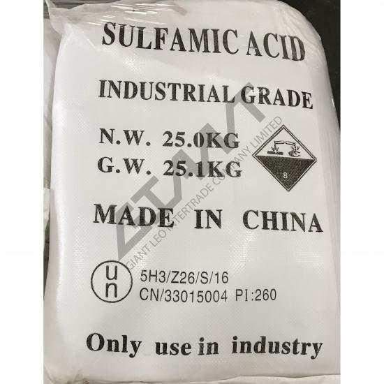 Sulfamic Acid 99.5% กรดซัลฟามิค กรดซัลฟามิค