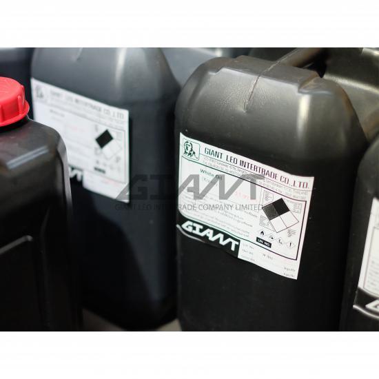 ไจแอนท์ ลีโอ อินเตอร์เทรด บจก - White Oil น้ำมันแก้ว