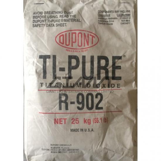 ไจแอนท์ ลีโอ อินเตอร์เทรด บจก - Titanium Dioxide ไทเทเนียมไดออกไซด์