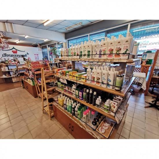 ร้านจำหน่ายสินค้าจากสมุนไพร ร้านจำหน่ายสินค้าจากสมุนไพร  ขายสินค้าสมุนไพร  ครีมบำรุงผิวสมุนไพร  อาหารเสริม  ชลบุรี