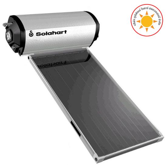 เครื่องทำน้ำร้อนพลังงานแสงอาทิตย์ ระบบทำน้ำร้อนพลังงานแสงอาทิตย์ นนทบุรี  น้ำร้อนพลังงานแสงอาทิตย์ นนทบุรี  เครื่องทำน้ำร้อนพลังงานแสงอาทิตย์  จำหน่ายเครื่องผลิตน้ำร้อนพลังงานแสงอาทิตย์  เครื่องทำน้ำร้อนไม่ใช้ไฟฟ้า  หม้อต้มน้ำร้อนพลังงานแสงอาทิตย์  เครื่องทำน้ำร้อน Solahart  ติดตั้งระบบโซล่าเซลล์  ถังเก็บน้ำร้อน Solahart  เครื่องทำน้ำร้อนพลังงานแสงอาทิตย์ Solahart