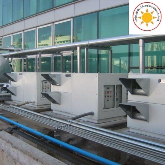จำหน่ายเครื่องทำน้ำร้อนอุตสาหกรรม นนทบุรี เครื่องทำน้ำร้อนอุตสาหกรรม  ระบบทำน้ำร้อนสำหรับโรงงานอุตสาหกรรม  เครื่องทำน้ำร้อน Heat Pump Water  เครื่องทำน้ำร้อน ระบบ Heat Pump  หม้อต้มน้ำร้อนขนาดใหญ่  บอยเลอร์ Boiler  Steam Boiler  ออกแบบและติดตั้งระบบน้ำร้อนอุตสาหกรรม  หม้อต้มน้ำร้อนอุตสาหกรรม