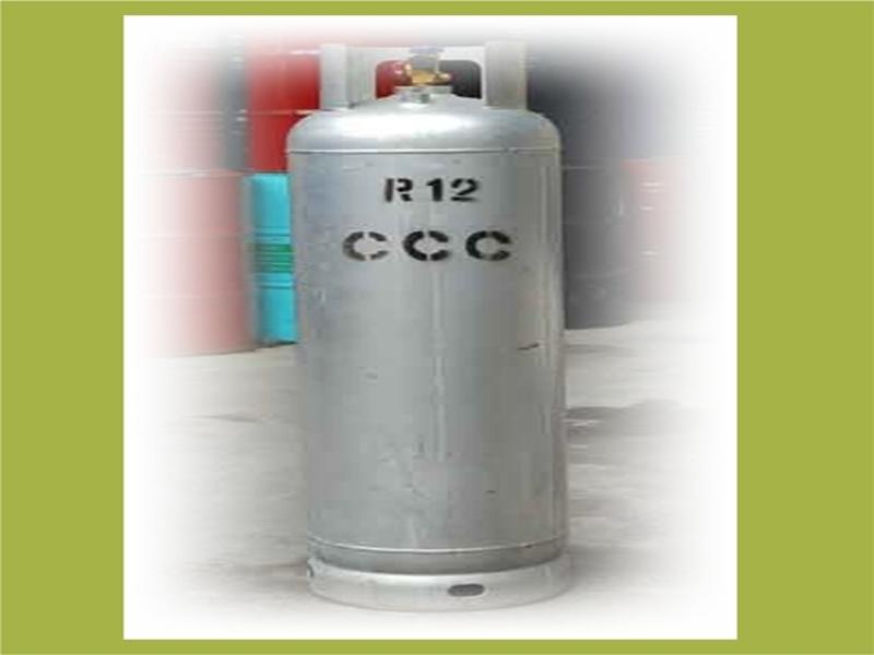 เคมีทำความเย็น  น้ำยาแอร์   - บริษัท คอฟโก้ เคมีคอล จำกัด