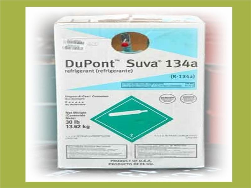 DoPont SUVA 134a สารทำความเย็น ดูปองท์ซูวา - บริษัท คอฟโก้ เคมีคอล จำกัด