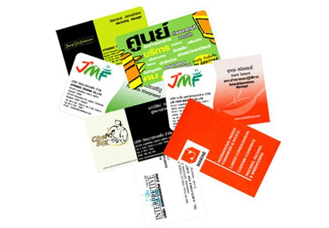 โรงพิมพ์อุดรธานี บริษัท ภาคอีสานการพิมพ์ (999) จำกัด
