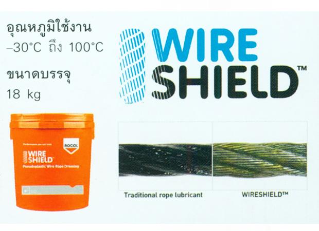Wire Shield - บริษัท ธนศิริดีเซล จำกัด