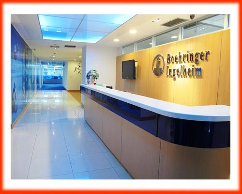 Boehringer Ingelheim (Thai) Ltd.