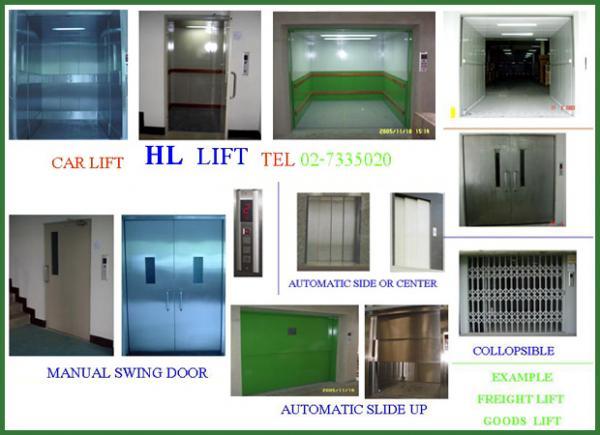 ลิฟท์ยกรถ