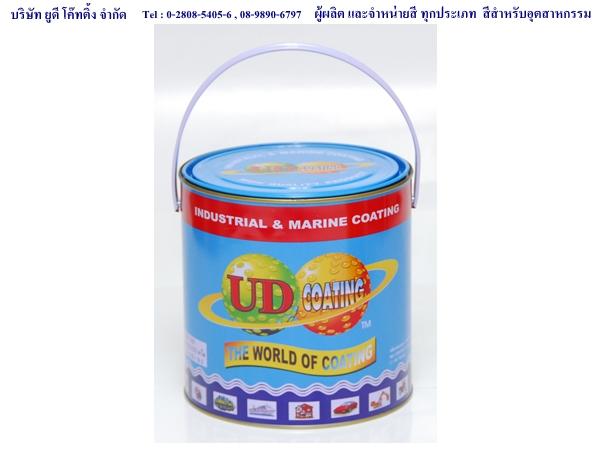 โรงงานผู้ผลิตสีอุตสาหกรรม - บริษัท ยูดี โค๊ทติ้ง จำกัด