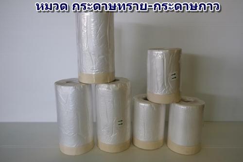 กระดาษทราย-กระดาษกาว