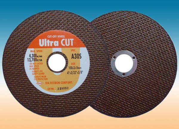 Ultra Cut