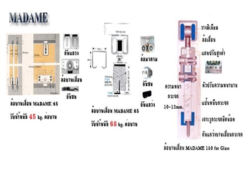 อุปกรณประตูบานเลื่อน - เอ็ม ดี โฮมฟิตติ้งส์เซ็นเตอร์ อุปกรณ์เฟอร์นิเจอร์
