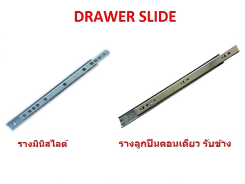 DRAWER SLIDE รางลิ้นชัก - เอ็ม ดี โฮมฟิตติ้งส์เซ็นเตอร์ อุปกรณ์เฟอร์นิเจอร์