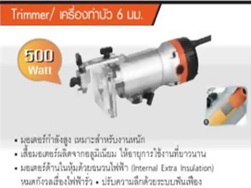 เครื่องทำบัว - ห้างหุ้นส่วนจำกัด ลิ้มเฮง เทพารักษ์ (1999)