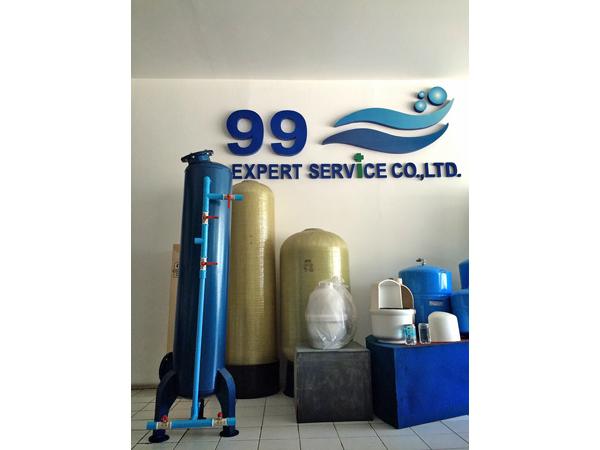 บริษัท 99 เอ็กซ์เพอท เซอร์วิส จำกัด