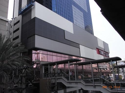 งานอลูมิเนียมคอมโพสิตภายนอกและภายใน Time Square ถ.สุขุมวิท